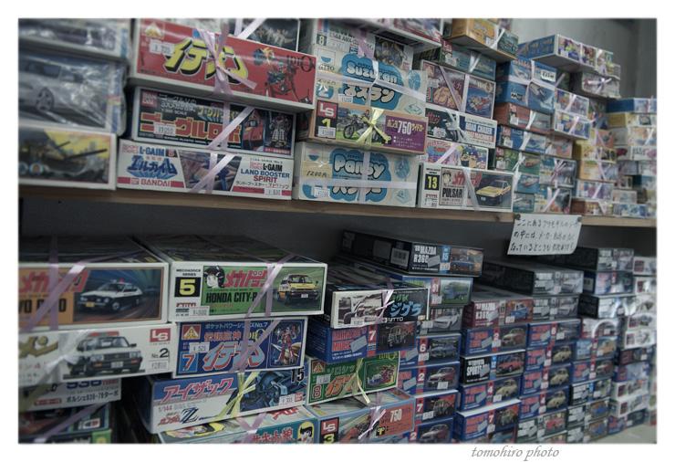 dagashi110502A.jpg
